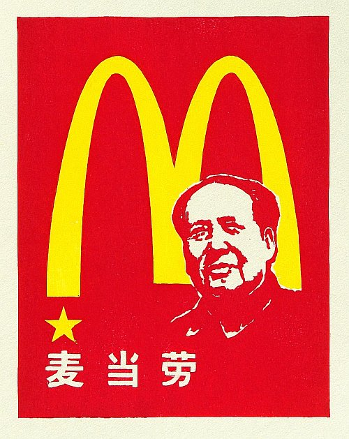 mao-zedong-art-prints10