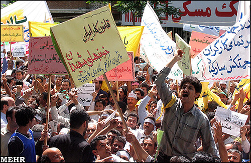 iran workers demo_3