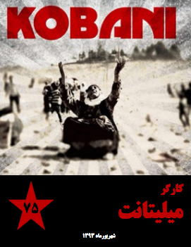 CoverM75